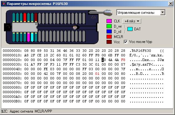 Программатор тритон схема скачать фото 885